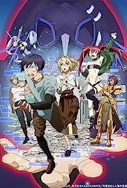 Kyuukyoku Shinka Shita Full Dive RPG ga Genjitsu yori mo Kusogee Dattara Poster