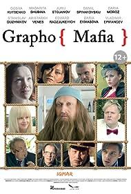 Grafomafiya (2017)