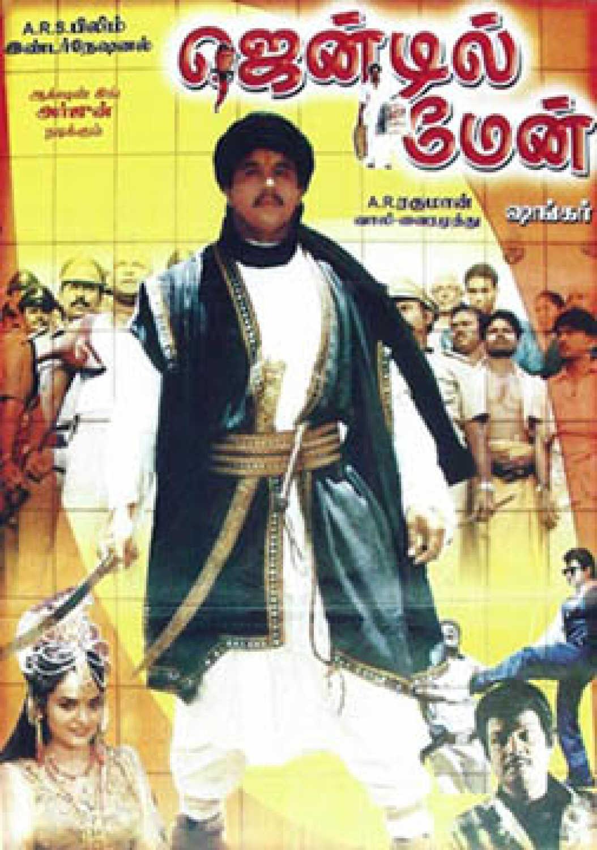 Ladies and gentleman tamil movie
