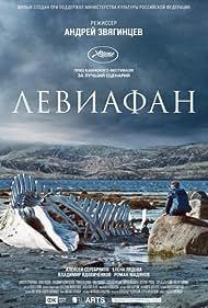 Leviafan (2014)