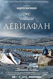 Leviathan Poster