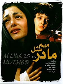 M for Mother (2006)