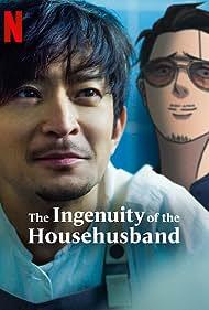 Kenjirô Tsuda in The Ingenuity of the Househusband (2021)