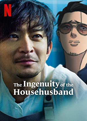 Where to stream The Ingenuity of the Househusband