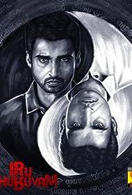 Iru Dhuruvam (2019) HDRip Season 1 [Telugu + Tamil] download free