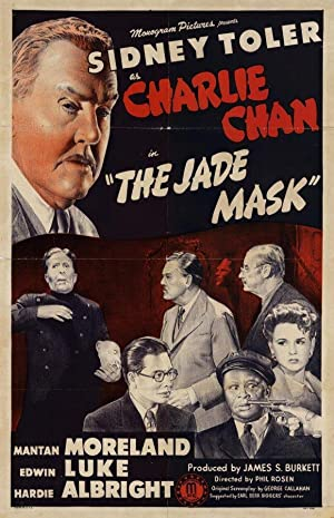 The Jade Mask full movie streaming