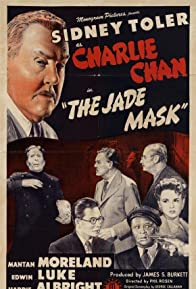 Primary photo for The Jade Mask