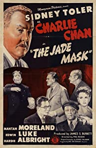 3d short movies downloads The Jade Mask [2K]