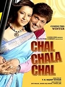 Chal Chala Chal hd mp4 download