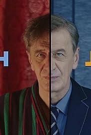 Tóth János Poster