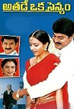Sirisha - IMDb