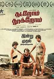 Thatrom Thookrom (2020) HDRip tamil Full Movie Watch Online Free MovieRulz