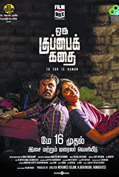 Oru Kuppai Kathai (2018)