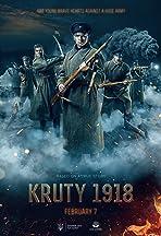 1918: The Battle of Kruty