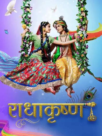 Radha Krishn (TV Series 2018– ) - IMDb