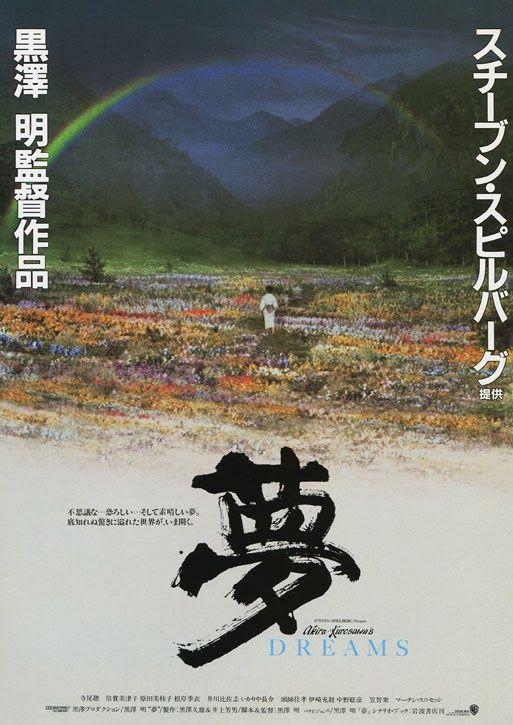 Sonhos [Dub] – IMDB 7.8
