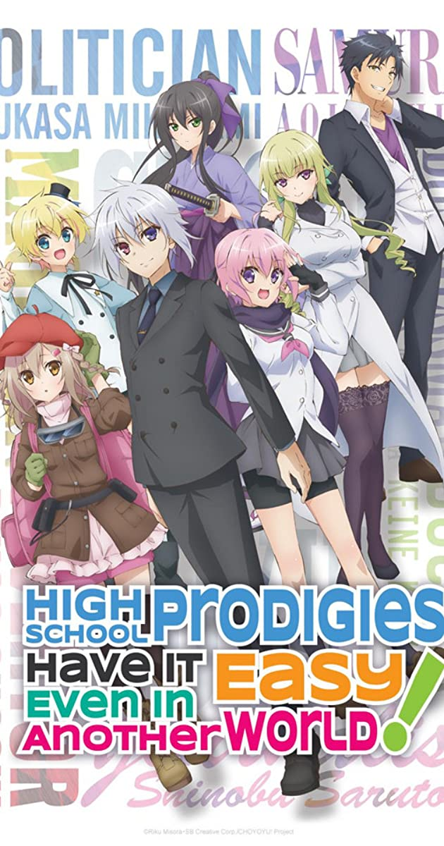 download scarica gratuito High School Prodigies Have It Easy Even in Another World! o streaming Stagione 1 episodio completa in HD 720p 1080p con torrent