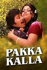 Pakka Kalla (1979)