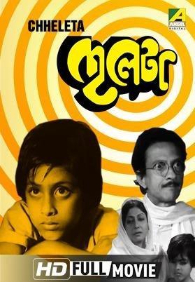 CHHELETA ((1986))