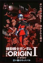Mobile Suit Gundam: The Origin I - Blue-Eyed Casval Poster