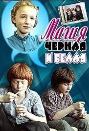 Magiya chyornaya i belaya Poster
