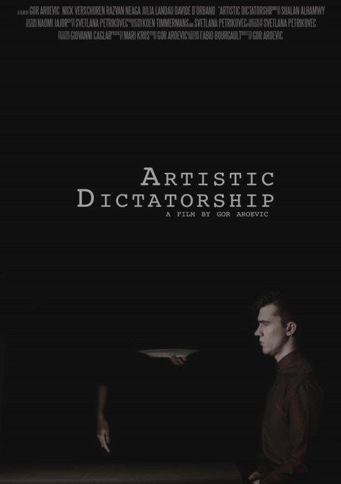 Artistic Dictatorship 2016