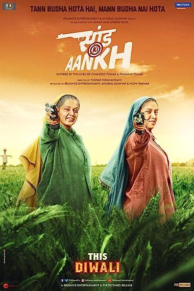 Saand Ki Aankh 2019 Full Hindi Movie Download 300MB 480p HDRip