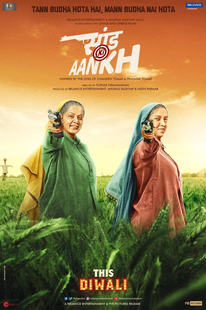 Saand Ki Aankh (2019) - IMDb