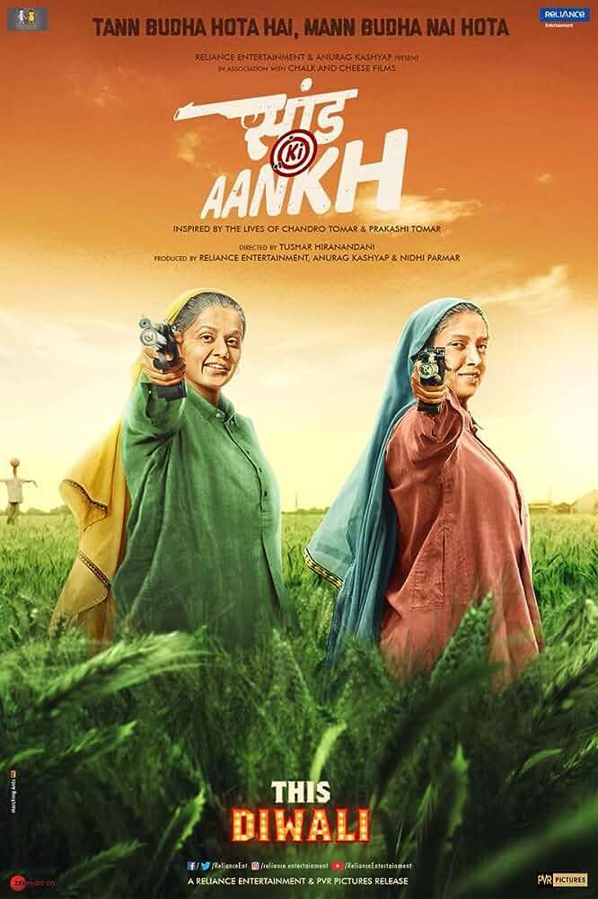 Taapsee Pannu and Bhumi Pednekar in Saand Ki Aankh (2019)