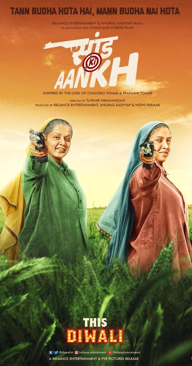 Free Download Saand Ki Aankh Full Movie