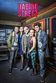 Dabing Street (2017)