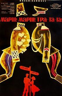 March, march! Tra-ta-ta! (1964)