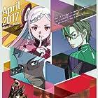 Gekijô-ban Sôdo Âto Onrain: Sword Art Online - Ôdinaru sukêru - (2017)