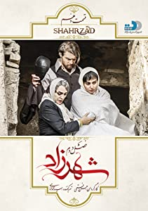 Full online english movie watching Ghobad's Anger by none [2k]