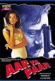Aar Ya Paar(1997)