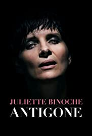 Antigone at the Barbican Poster
