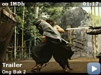 Ong Bak 2 2008 Imdb