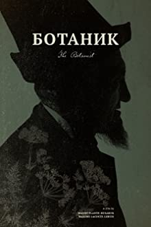 The Botanist: Raïmberdi's Story (2016)