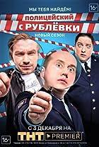 Politseyskiy s Rublyovki. My tebya naydyom