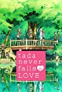 Tada Never Falls in Love