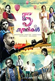 5 Sundarikal (2013) Poster - Movie Forum, Cast, Reviews