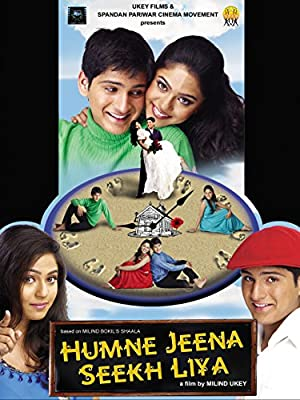 Humne Jeena Seekh Liya movie, song and  lyrics