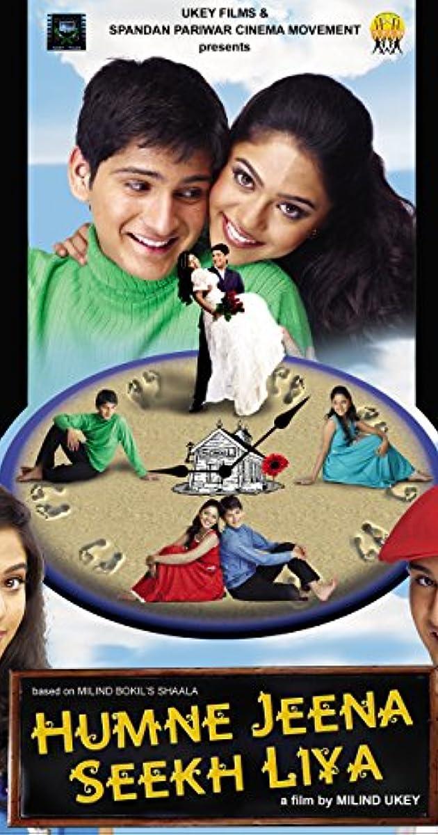 Humne Jeena Seekh Liya 2012 Full Movie Free Download In Mp4