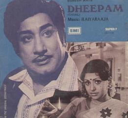 A.L. Narayanan Dheepam Movie