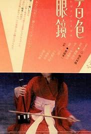 Hyaku iro megane Poster