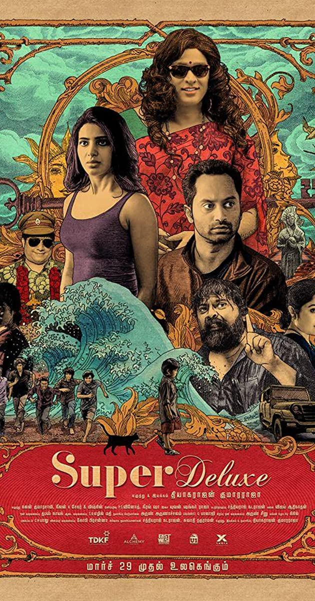 Watch Full HD Movie Super Deluxe (2019)