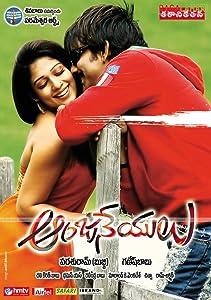 Watch fantastic 4 online movie2k Anjaneyulu India [1280x960]