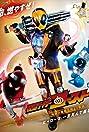 Kamen Rider Ghost (2015) Poster