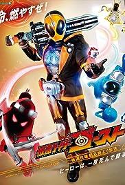Kamen Rider Ghost Poster