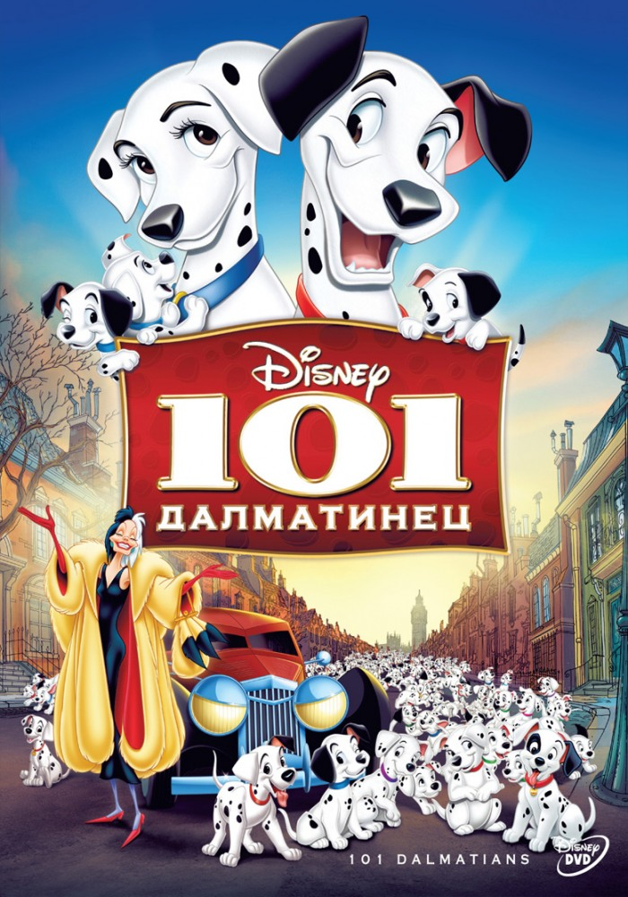 disney mother's day- 101 dalmatians coloring pages PNG image with ... | 1000x700
